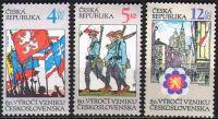 (1998) č. 195-197 ** - ČR - 80. výročí vzniku Československa