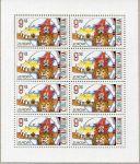 (2002) PL 320 ** - ČR -  EUROPA