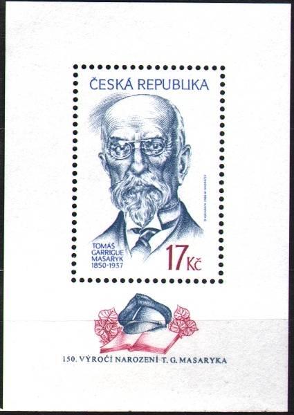 (2000) A 246 ** - Česká republika - T. G. Masaryk - matný lep Česká pošta