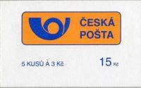 (1993) ZS 7 - Česká pošta - EMS