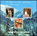 (2002) MiNr. 382 - 384 ** - Kazachstan - BLOCK 24 - Přírodní rezarvace Zailijskij Alatau