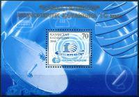 (2004) MiNr. 477 ** - Kazachstan - BLOCK 32 - Kasaktelekom