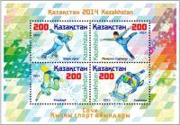 (2015) MiNr. 851 - 854 ** - Kazachstan - BLOCK 61 - Olympijské hry