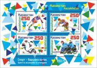 (2015) MiNr. 855 - 858 ** - Kazachstan - BLOCK 62 - Paralympijské hry