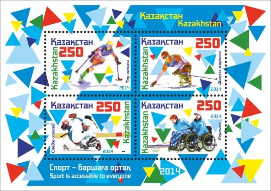 (2015) MiNr. 855 - 858 ** - Kazachstan - BLOCK 62 - Paralympijské hry v Soči (2014)