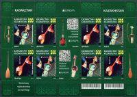 (2015) MiNr. 880 - 881 ** - Kazachstan - PL - Europa