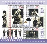 (2015) MiNr. 887 - 889 ** - Kazachstan - BLOCK 69 - C. Chaplin