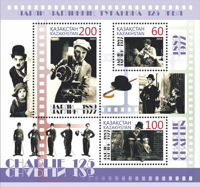 MiNr. 887 - 889 ** - Kazachstan - BLOCK 69 - C. Chaplin