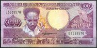 Surinam (P133a) - 100 Gulden (1986) - UNC