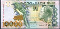 Sv. Tomáš a Princův ostrov - (P 66b) 10 000 Dobras (2004) - UNC