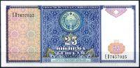 Uzbekistán (P77) - 25 Sum (1994) - UNC