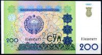 Usbekistan (P80) - 200 Sum (1997) - UNC