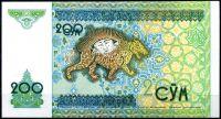 Uzbekistán (P80) - 200 Sum (1997) - UNC