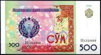 Uzbekistán (P81) - 500 Sum (1999) - UNC