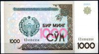 Zobrazit detail - Uzbekistán (P82) - 1000 Sum (2001) - UNC