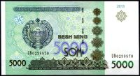 Zobrazit detail - Uzbekistán (P83) - 5000 Sum (2013) - UNC