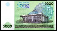 Uzbekistán (P83) - 5000 Sum (2013) - UNC