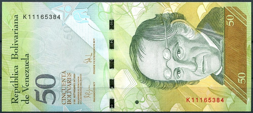 Venezuela (P 92b) - 50 bolivares (2009) - UNC