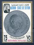 (1967) MiNr. 123.A ** - Aden / Seiyun - Winston Spencer Churchill