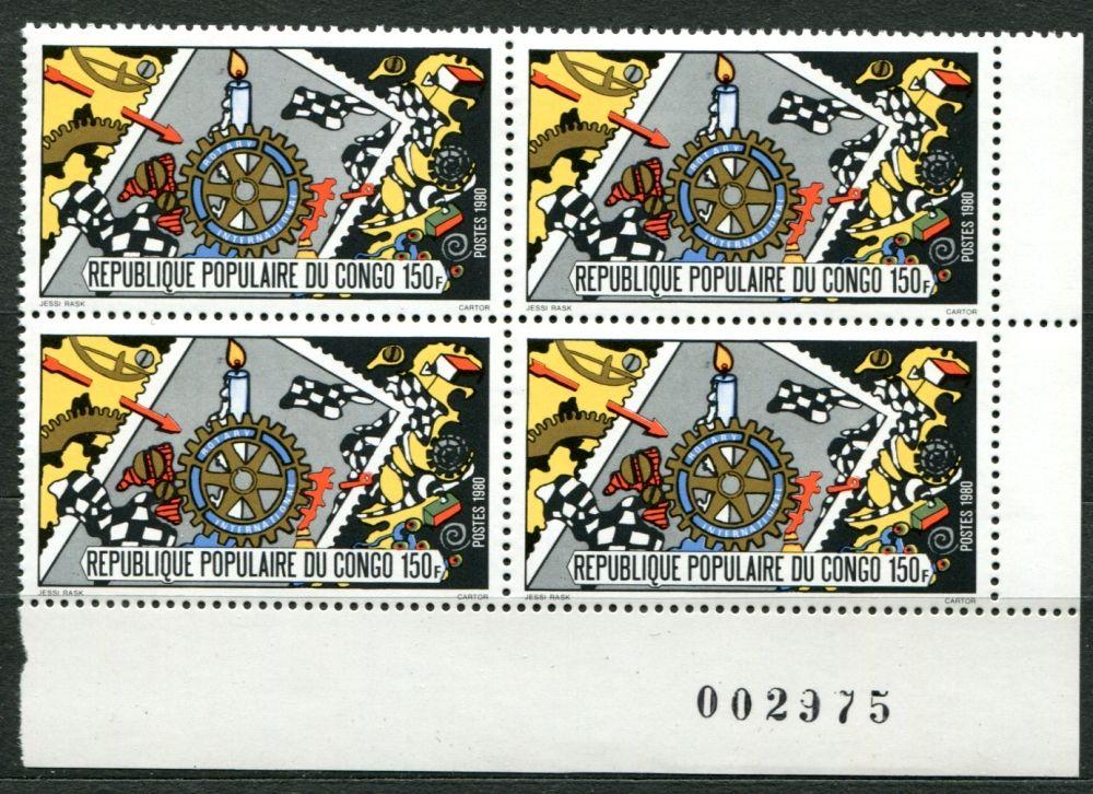 (1980) MiNr. 732 ** - Kongo-Brazzaville - Rotary klub