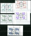 (1991) MiNr. 3881 - 3885 - O - 4-bl - Bulharsko - domácí zvřata