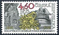 (1998) č. 173 ** -  4,60 Kč - Česká republika - Hvědárna Ondřejov