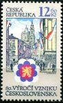 (1998) č. 197 ** - ČR - 80. výročí vzniku Československa