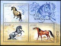 (2006) MiNr. 5097 - 5099 ** - Maďarsko - BLOCK 304 - koně