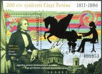(2011) MiNr. 5535 ** - Maďarsko - BLOCK 344 - Franz Liszt