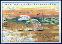 (2014) MiNr. 5730 ** - Maďarsko - BLOCK 373 - Domorodá fauna (VIII): Hmyz