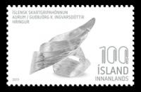 (2015) MiNr. 1455-1458 ** - Island - Islandský Moderní design (VI): Klenoty