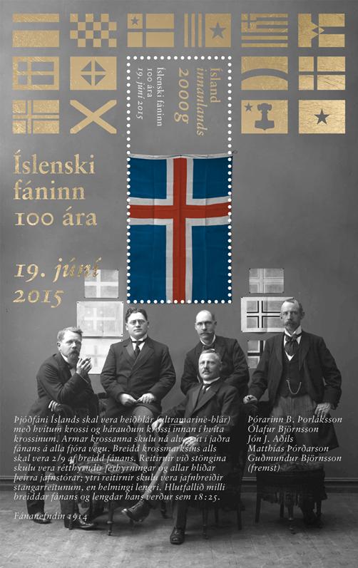 (2015) MiNr. 1467 ** - Island - BLOCK 62 -  Sté výročí islandské vlajky