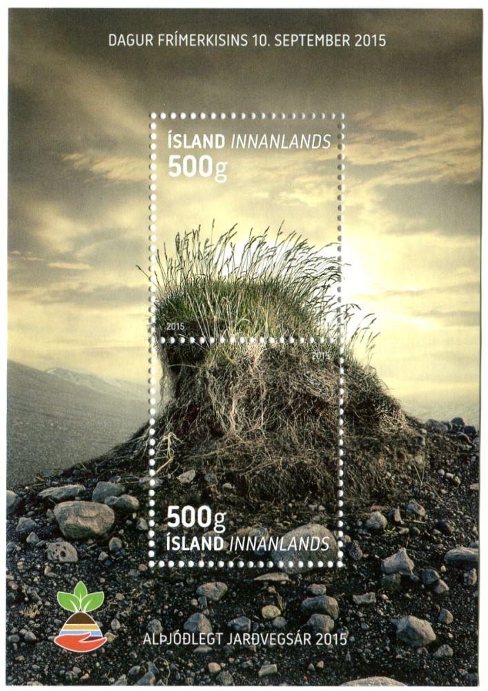 (2015) MiNr. 1474 - 1475 ** - Island - BLOCK 63 - Mezinárodní rok půdy