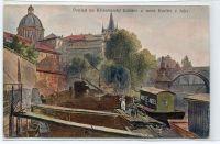 Praha - Pohled na Křižovnický klášter a most Karlův z řeky
