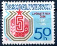 (1981) č. 2467 ** - Československo - Nástup do 7. pětiletého plánu ČSSR