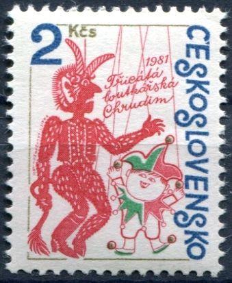 (1981) č. 2497 ** - Československo - 30 let loutkařské Chrudimi