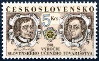 (1992) č. 3023 ** - Československo - Slovenské učené tovaryšstvo