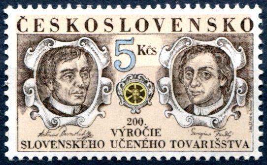 (1992) č. 3023 ** - ČSSR - Slovenské učené tovaryšstvo