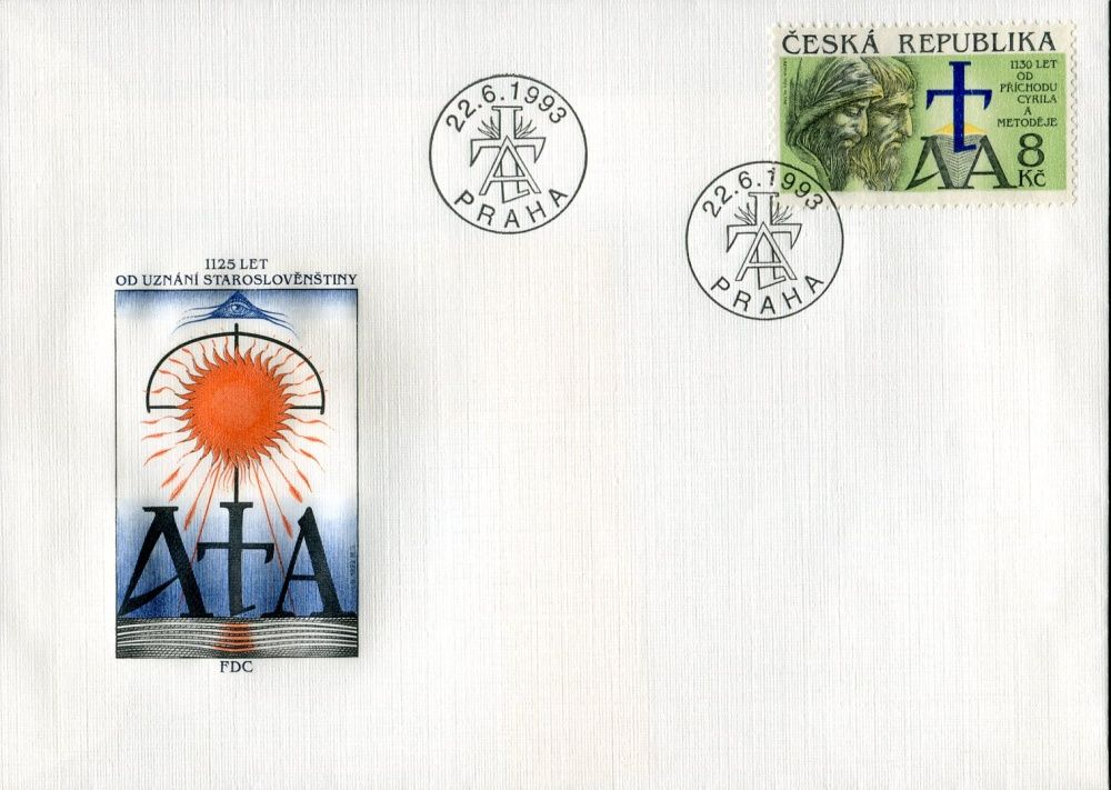 (1993) FDC 11 - 1130 let od příchodu Cyrila a Metoděje