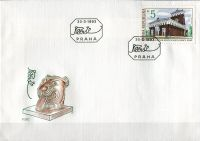 (1993) FDC 6 - Czech republic