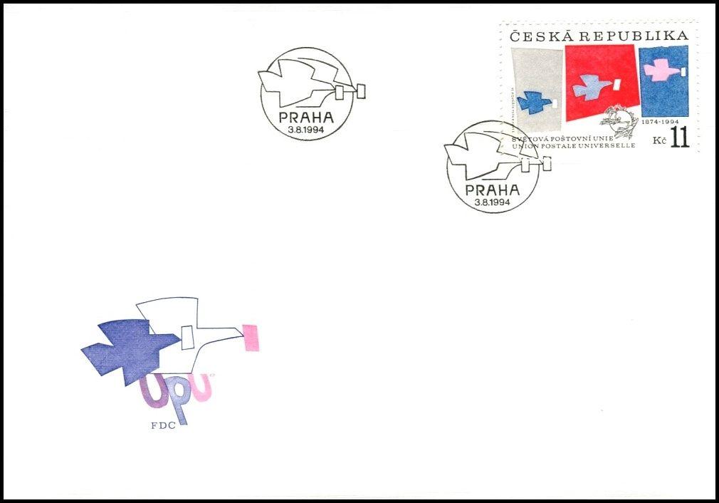 (1994) FDC 48 - Výročí Světové poštovní unie - UPU