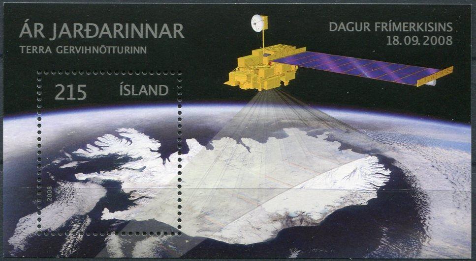 (2008) MiNr. 1213 ** - Island - BLOCK 45 - Mezinárodní rok planety Země