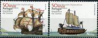 (2011) MiNr. 3619 - 3620 ** - Portugalsko - Historické lodě