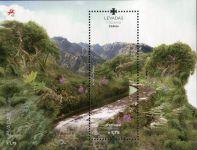 (2012) MiNr. 322 ** - Portugalsko Madeira - BLOCK 53 - Cedros
