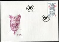 (2013) FDC 760 - Osobnosti - George Orwell