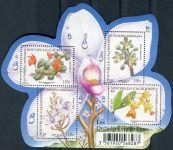 (2013) MiNr.  1627-1630 ** - BLOCK 49 - Nová Kaledonie - Endemické orchideje
