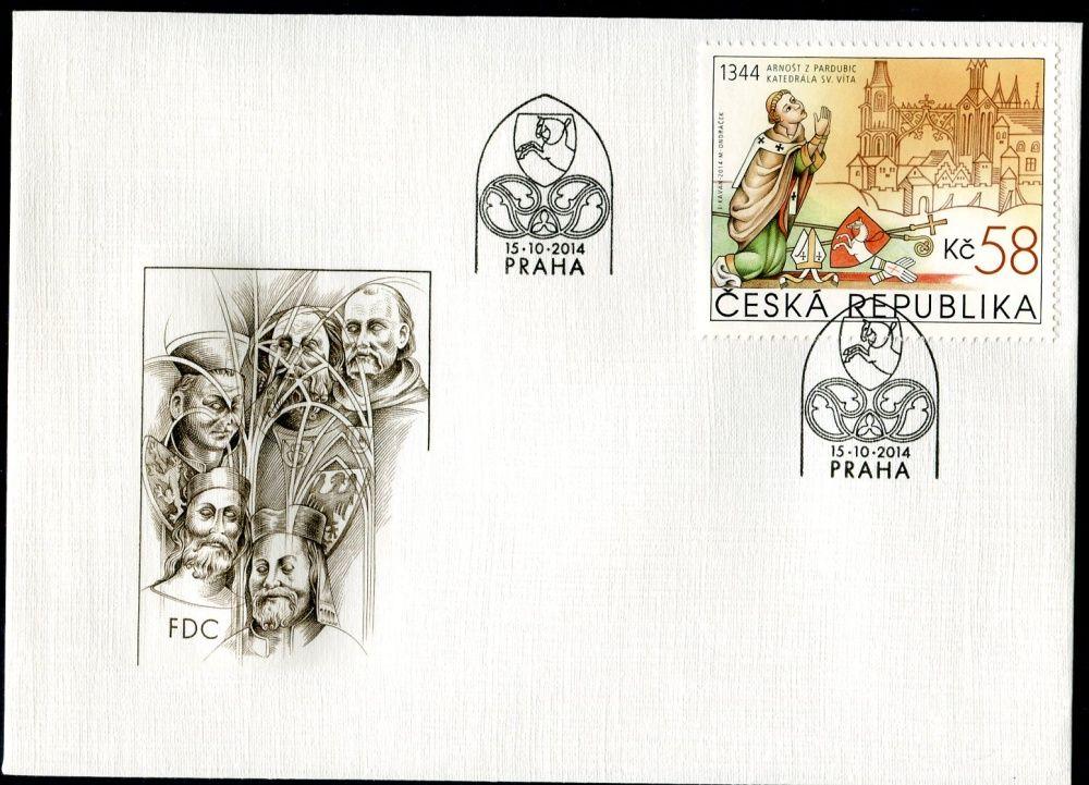 Česká pošta (2014) FDC 821 - Chrám sv. Víta