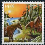 (2014) MiNr. 1253 ** - Fr. Polynesie - Čínský Nový rok: Rok koně