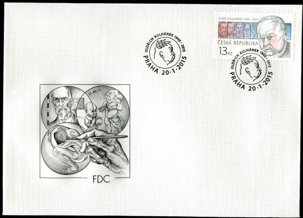 (2015) FDC 831 - Tradice české známkové tvorby