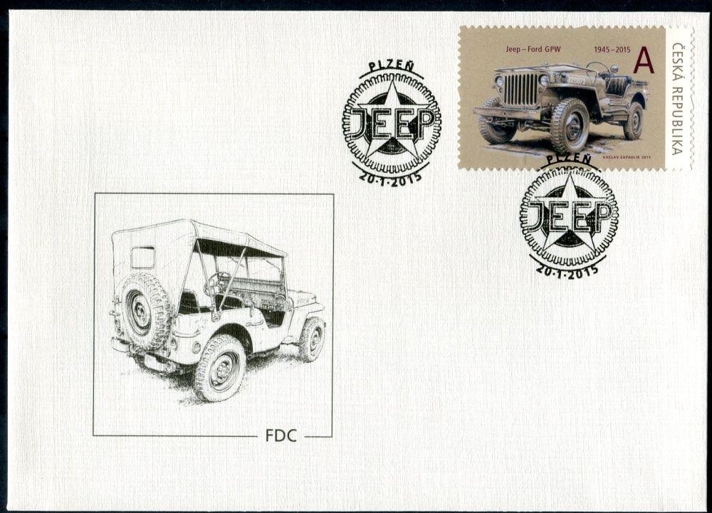 Česká pošta (2015) FDC 833 - 836 - S nimi přišla svoboda - Vojenská technika